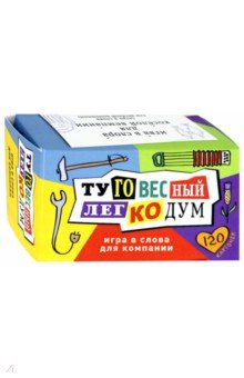 Купить Игра карточная Туговесный легкодум (RN075), Бюро находок, Карточные игры для детей