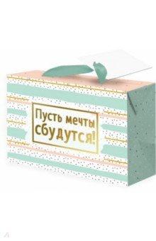 "Пакет-коробка ""Мечты"" (22,5x13,5x20 см) (79679)"
