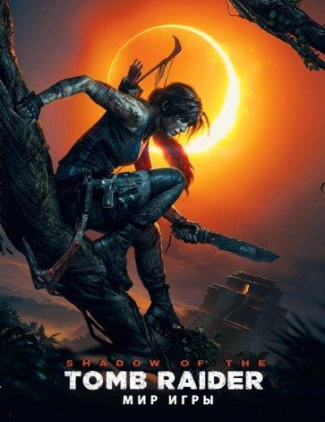 Мир игры Shadow of the Tomb Raider, Дэвис Пол