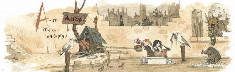 Иллюстрация 1 из 20 для Кошмарный алфавит - Нил Гейман | Лабиринт - книги. Источник: Лабиринт