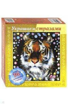 """Украшаем стразами """"Тигр"""" (А5) (ИК5оф_18244)"""