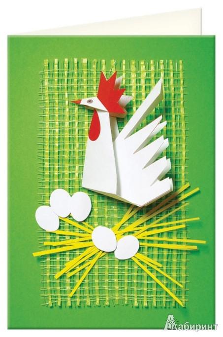 Иллюстрация 1 из 2 для Мама Миа (открытка-киригами) (АБ 13-204) | Лабиринт - игрушки. Источник: Лабиринт