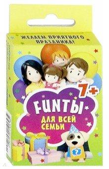 Купить FUNты для всей семьи.45 карточек, Питер, Карточные игры для детей