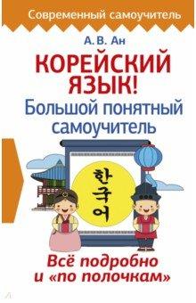 6cdb68869e5 Книга