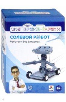 Купить Набор Солевой робот (Т14041), 1TOY, Наборы для опытов