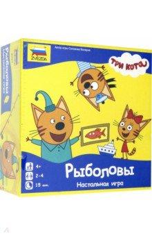 Купить Настольная игра Рыболовы. Три кота (8767), Звезда, По мотивам сказок и мультфильмов
