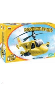 Российский вертолет (5212)