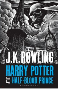 Купить Harry Potter 6: Half-Blood Prince (new adult), Bloomsbury, Художественная литература для детей на англ.яз.
