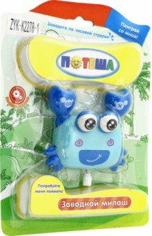 Купить Заводной милаш Потеша краб (В74554/.ZYK-K2278-1), Zhorya, Другие виды игрушек
