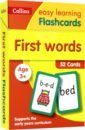 First Words Flashcards Ages 3-5 (52 Cards) words and pictures
