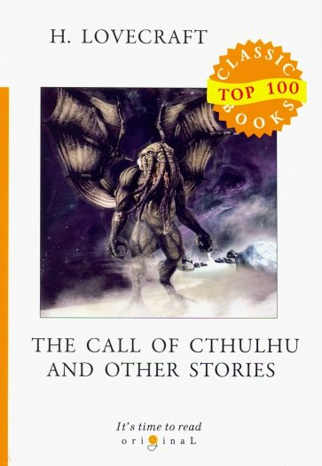 The Call of Cthulhu and Other Stories, Lovecraft H.