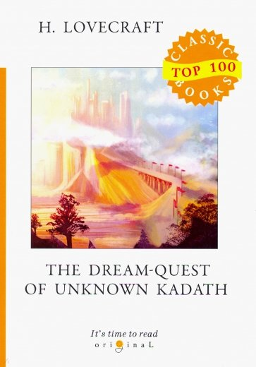 The Dream-Quest of Unknown Kadath, Lovecraft H.