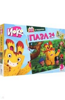 Купить Йоко. Пазл-24 В джунглях (04638), Оригами, Пазлы (15-50 элементов)