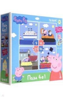 Купить Свинка Пеппа. Набор 4в1 Морское приключение (04282), Оригами, Наборы пазлов