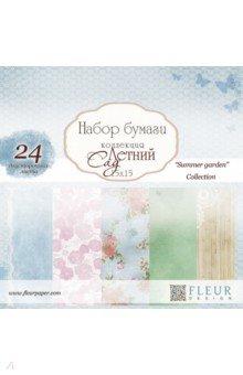 Купить Набор бумаги Летний сад 15х15, 24 листа (FD1004315), Fleur Design, Скрапбук