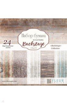 Купить Набор бумаги Backstage 15х15, 24 листа (FD1006415), Fleur Design, Скрапбук