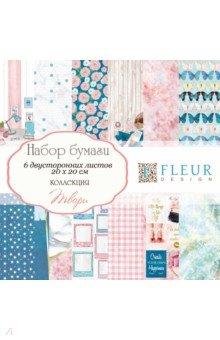 Набор бумаги Твори 20х20, 6 листов (FD1006620), Fleur Design, Скрапбук  - купить со скидкой
