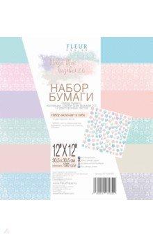 Набор бумаги Шебби Шик 30, 5х30, 5 см, 12 листов (FD1007230), Fleur Design, Скрапбук  - купить со скидкой