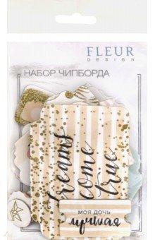 Купить Набор чипборда Моя леди , 26 шт (FD2075502), Fleur Design, Скрапбук