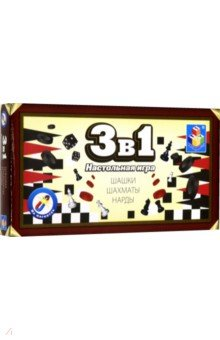 Купить Игра 3 в 1 Шашки/Шахматы/Нарды магниные (Т12057), 1TOY, Шахматы, шашки, нарды