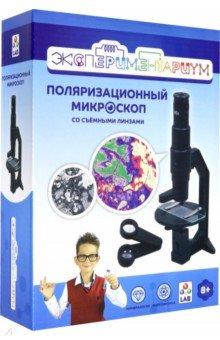 Купить Набор Поляризационный микроскоп (Т14061), 1TOY, Оптические игрушки