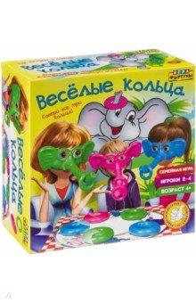 Купить Настольная семейная игра ВЕСЁЛЫЕ КОЛЬЦА (Ф77176), Фортуна, Другие настольные игры
