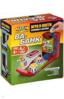 Купить Настольная семейная игра в кости ВА-БАНК (Ф93360), Фортуна, Другие настольные игры