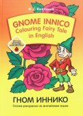 Gnome Innico - Colouring Fairy Tale in English