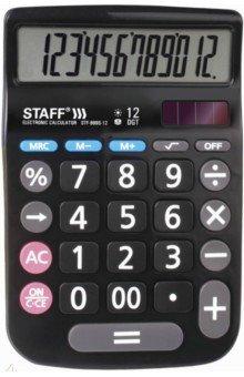 Калькулятор настольный (12 разрядов) (DC-999S-12 (250426)
