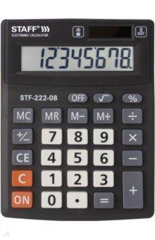 Калькулятор настольный (8 разрядов) (STF-222 (250418)