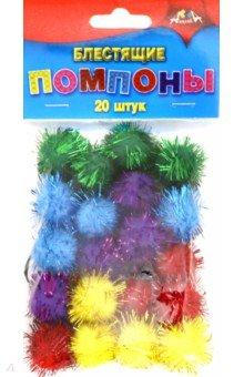 Купить Помпоны блестящие (20 штук, 25 мм) (С3521-01), АппликА, Сопутствующие товары для детского творчества