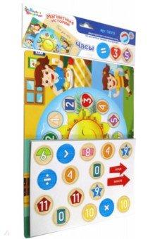 Купить Магнитная игра Часы (03502), Десятое королевство, Игры на магнитах