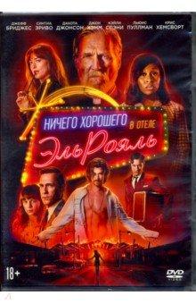Zakazat.ru: Ничего хорошего в отеле Эль Рояль + артбук (DVD).
