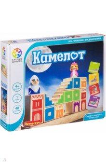 Купить Игра логическая Камелот (SG 031 RU/ВВ0848), BONDIBON, Приключения