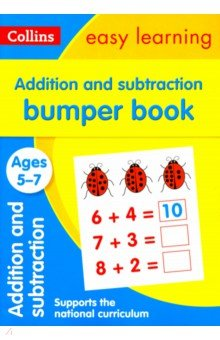 Обложка книги Addition & Subtraction Bumper Book. Ages 5-7