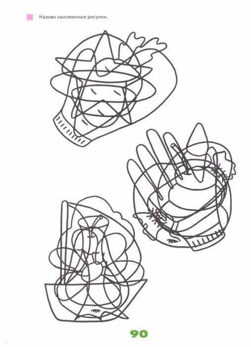 Иллюстрация 1 из 2 для Развитие и коррекция графо-моторных навыков у детей 5-7 лет. Часть 1. Пособие для логопеда - Ольга Иншакова | Лабиринт - книги. Источник: Лабиринт