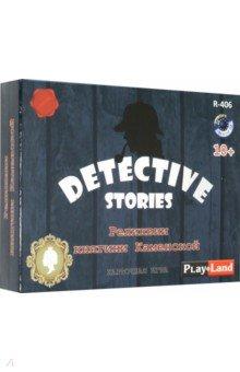 Купить Карточная игра Детективные истории. Реликвии княгини Каменской (R-406), PlayLand, Карточные игры для детей