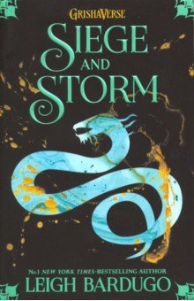 Купить Siege and Storm, Orion, Художественная литература для детей на англ.яз.
