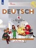 Немецкий язык. 4 класс. Учебник. В 2-х частях. ФП