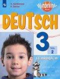 Немецкий язык. 3 класс. Учебник. В 2-х частях