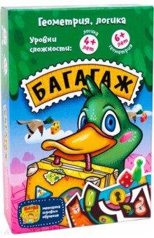 Купить Карточная игра Багагаж (УМ245), Банда умников, Карточные игры для детей