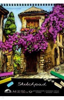 """Альбом для пастели """"Город в цвету"""" (30 листов, А4, черная бумага) (49779)"""