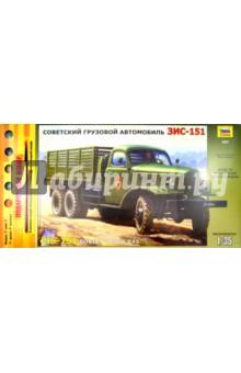 Купить Грузовик ЗиС-151 (3541П), Звезда, Бронетехника и военные автомобили (1:35)