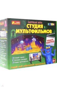 Купить Набор Студия мультфильмов. Планета (12117004Р), Ранок, Наборы для опытов