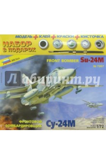 7267П/Фронтовой бомбардировщик Су-24М