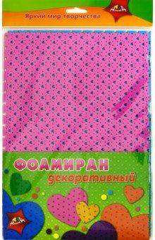 Купить Декоративный фоамиран 4 листа, 4 цвета, Сердечки (С3519-01), АппликА, Сопутствующие товары для детского творчества