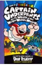 Pilkey Dav Captain Underpants & the Wrath of Wicked Wedgie