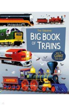 Купить Big Book of Trains, Usborne, Художественная литература для детей на англ.яз.