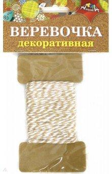 Купить Декоративная веревочка двухцветная: коричневая с белым (С5066-05), АппликА, Скрапбук