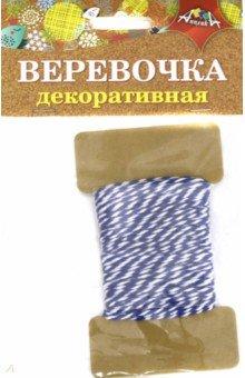 Купить Декоративная веревочка двухцветная синяя с белым (С5066-02), АппликА, Скрапбук